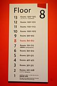 201510日本東京-淺草紅色星球飯店:淺草紅色星球飯店16.jpg