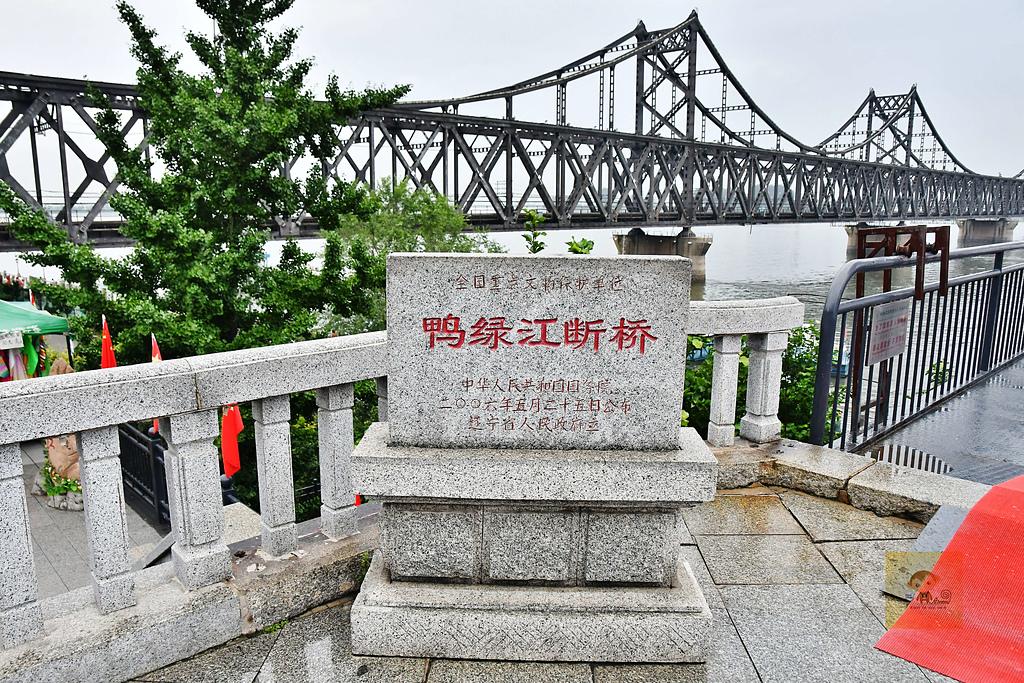 201707中國東北-鴨綠江斷橋:鴨綠江斷橋07.jpg