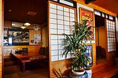 201505日本函館-海光房:函館海光房17.jpg