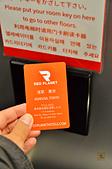 201510日本東京-淺草紅色星球飯店:淺草紅色星球飯店17.jpg
