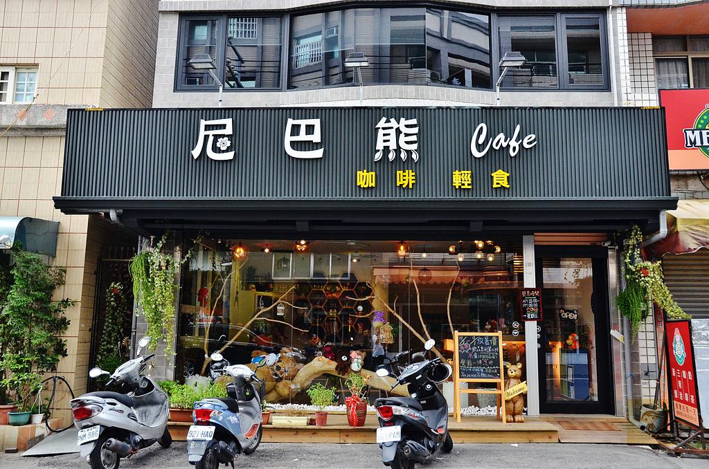 201607嘉義-尼巴熊咖啡:尼巴熊咖啡38.jpg