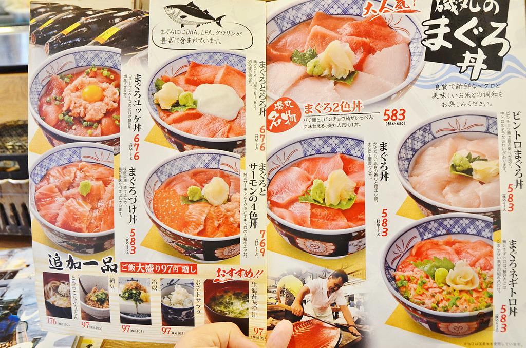 201604日本大阪-磯丸水產:日本大阪磯丸水產03.jpg