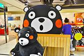 201610台中-新光三越日本展:台中新光三越日本展47.jpg