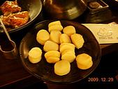 烤狀猿-燒烤吃到飽:DSCN5208.JPG
