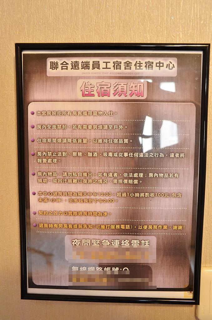 201503台中-Q摩登民宿:摩登48.jpg