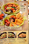 201506台中-樹太老東海店:樹太老48.jpg