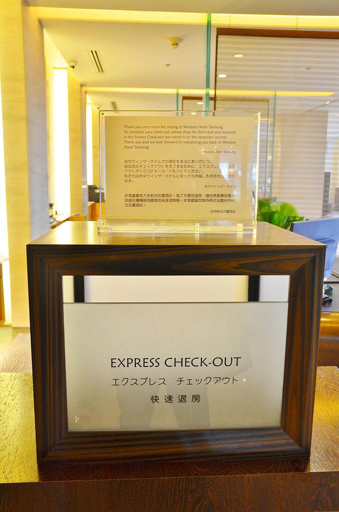 201702台中-裕元花園飯店客房:裕元花園飯店161.jpg