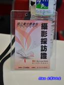 201205台中-國立台中圖書館:國中圖59.jpg