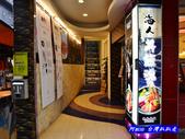201312台北-海人刺身丼飯:海人刺身丼飯17.jpg