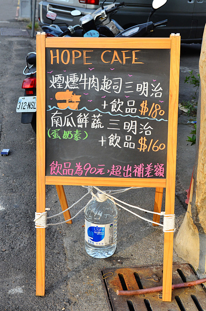 1088321732 l - 【熱血採訪】荷波咖啡~新開幕的平價輕食咖啡館,提供大量免費插座和網路,學生聚會的好選擇,近中臺科大、大坑風景區(已歇業)