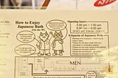 201605日本高山-Alpina溫泉飯店:飛彈高山Alpina溫泉飯店05.jpg