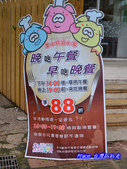 201206嘉義-三隻小豬:三隻小豬28.jpg