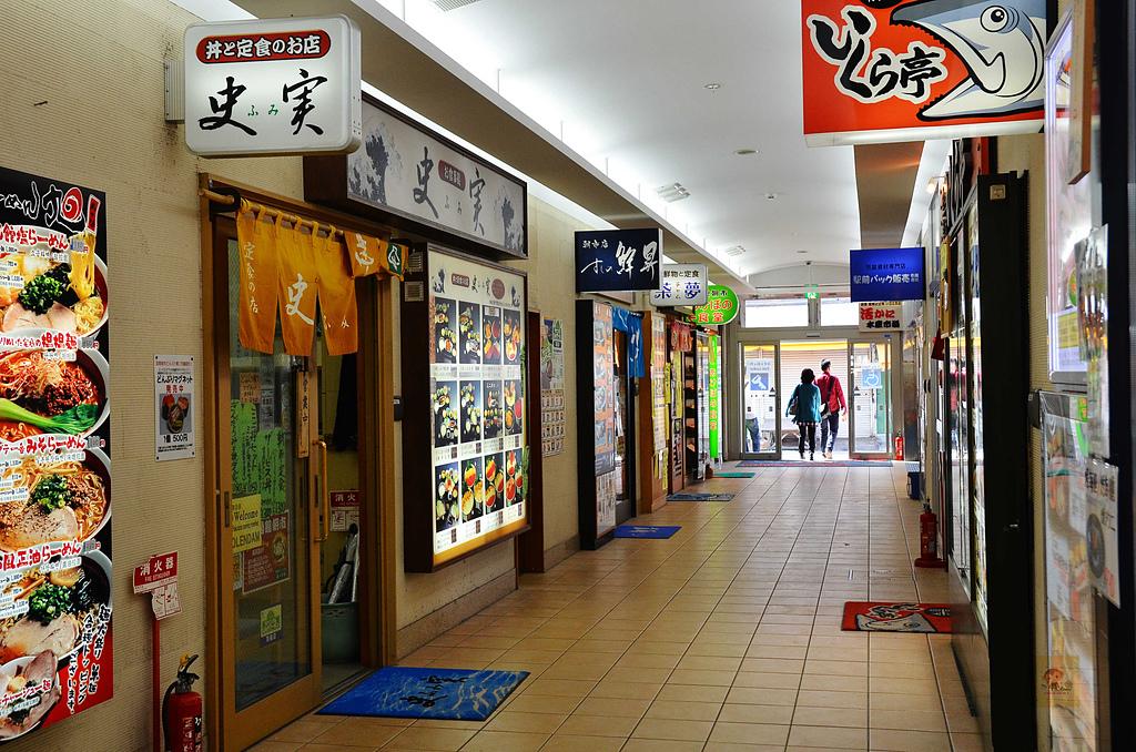 201505日本函館-惠比壽食堂:函館惠比壽食堂12.jpg