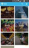 201509網站APP-seeties:seeties17.jpg
