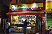 201510日本東京-淺草紅色星球飯店:淺草紅色星球飯店55.jpg