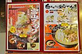201604日本富山-麵家いろは:日本富山麺家いろは02.jpg
