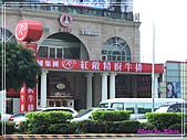 201010紅敞精緻牛排:O03.jpg
