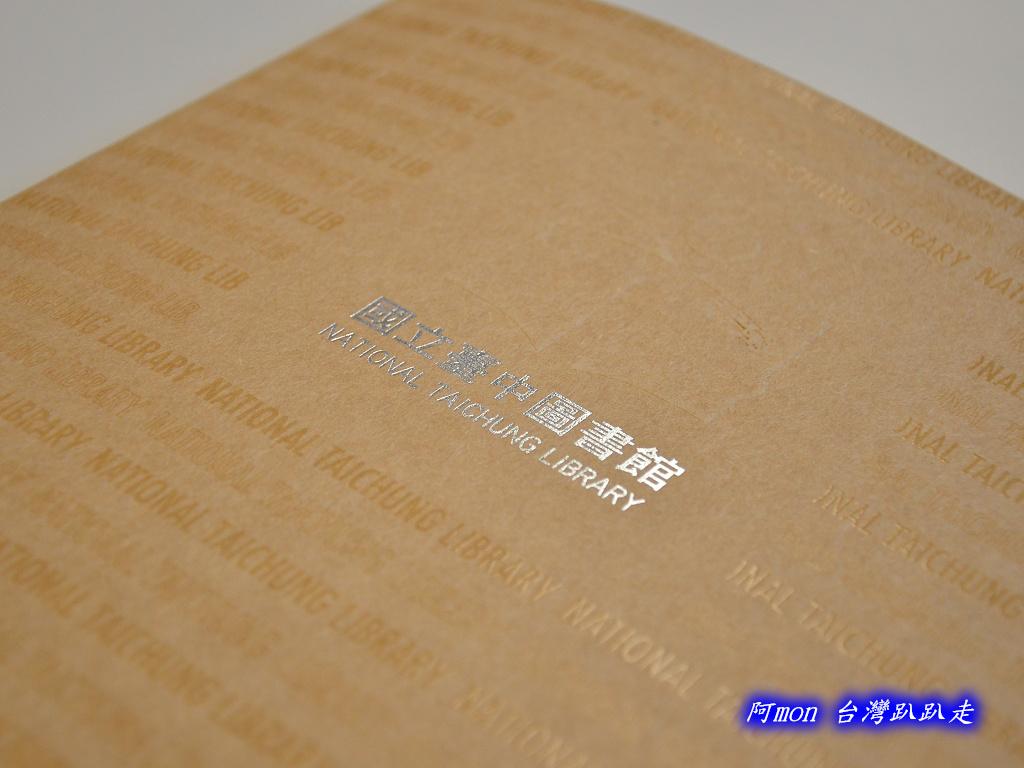 201205台中-國立台中圖書館:國中圖03.jpg