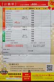 201501宅配-龍鄉味蔥抓餅:龍鄉味42.jpg