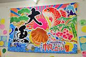 201511日本青森-帆立小屋:日本青森帆立小屋07.jpg