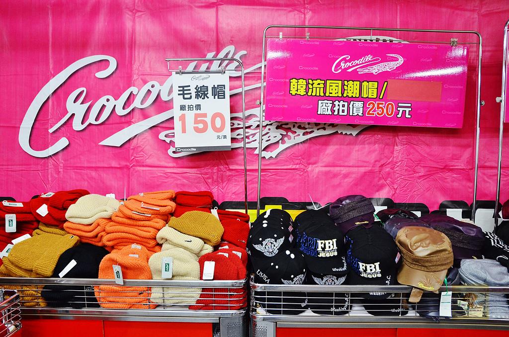 201612台中-鱷魚拍賣會:鱷魚拍賣會100.jpg