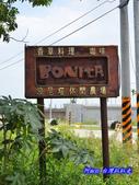 201207嘉義-波妮塔香草花園:波妮塔15.jpg
