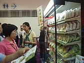 2010國際食品展:image116.JPG