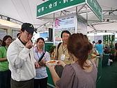 99年6月5日漢光響應節能減碳展示(售)會:P6052428.JPG