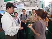 99年6月5日漢光響應節能減碳展示(售)會:P6052430.JPG