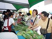 2008 10/25/26 松山菸場展售會:PA259655.JPG