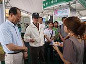 99年6月5日漢光響應節能減碳展示(售)會:P6052434.JPG