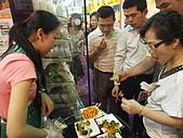 2010國際食品展:image144.JPG