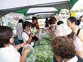 2008 10/25/26 松山菸場展售會:PA259664.JPG