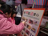 漢光蔬菜愛心義賣活動:P3282196.JPG