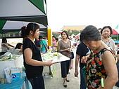 2008 10/25/26 松山菸場展售會:PA269946.JPG