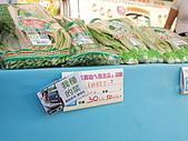 2008 10/25/26 松山菸場展售會:PA259326.JPG