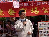 漢光蔬菜愛心義賣活動:P3282106.JPG