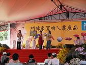 2008 10/25/26 松山菸場展售會:PA259555.JPG