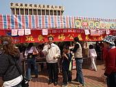 漢光蔬菜愛心義賣活動:P3282109.JPG