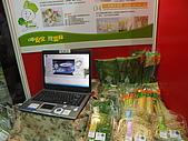 2010國際食品展:image7.JPG