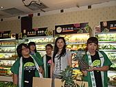 2010.7/29-8/8台中sogo雲林物產展:P7299642.JPG