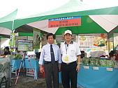 2008 10/25/26 松山菸場展售會:PA259297.JPG