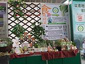 99年6月5日漢光響應節能減碳展示(售)會:P6052339.JPG