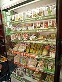 2010國際食品展:image154.JPG