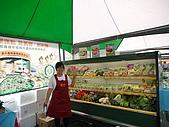 2008 10/25/26 松山菸場展售會:PA259298.JPG