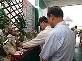 99年6月5日漢光響應節能減碳展示(售)會:P6052355.JPG
