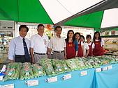 2008 10/25/26 松山菸場展售會:PA259311.JPG