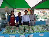 2008 10/25/26 松山菸場展售會:PA259320.JPG