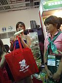 2010國際食品展:image170.JPG