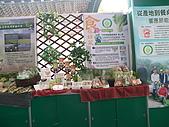 99年6月5日漢光響應節能減碳展示(售)會:P6052375.JPG
